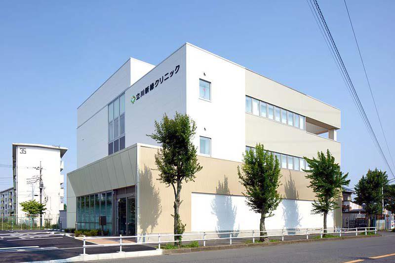 立川新緑クリニック