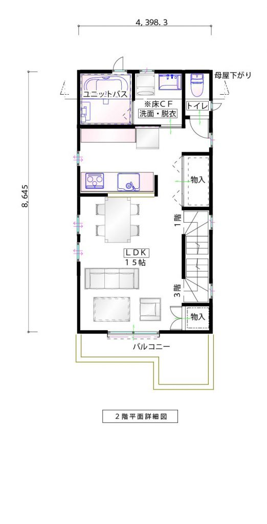 若葉町Ap3-1 平面図 2F