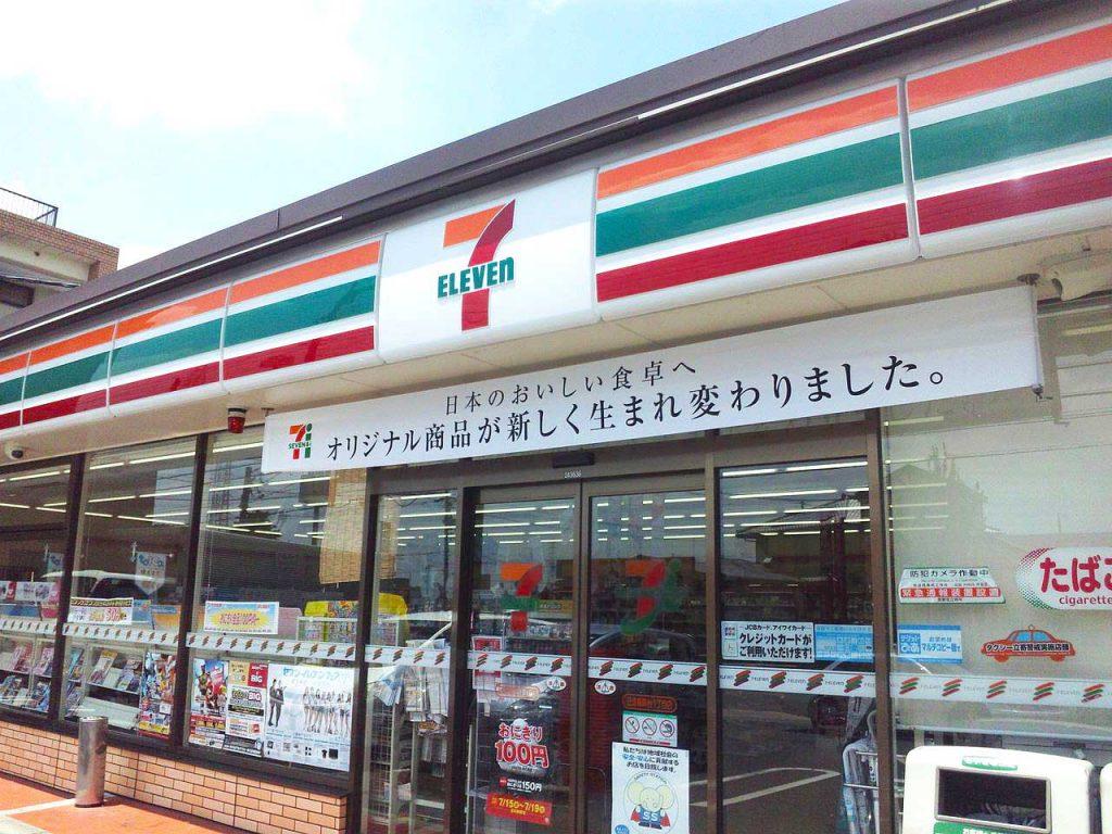 昭島 カインズ