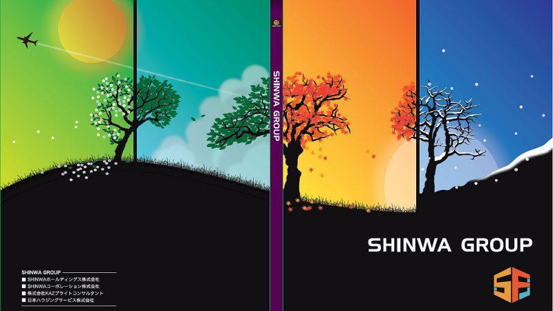 SHINWA GROUP 書類ケース